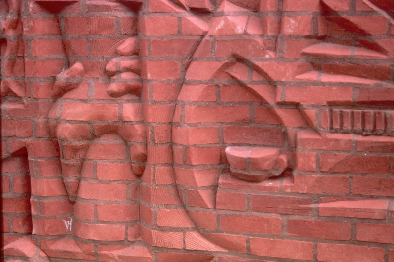 aids memorial - carved brick